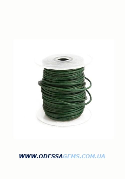 Купить 2,5 мм Кожаный шнурок Цвет: Зеленый (Антик)