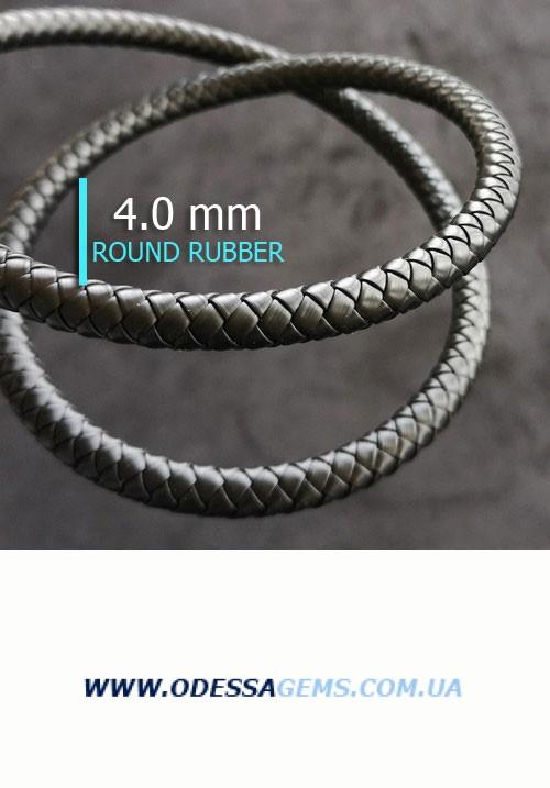 4,0 мм, Каучуковый шнур Черный (Италия)