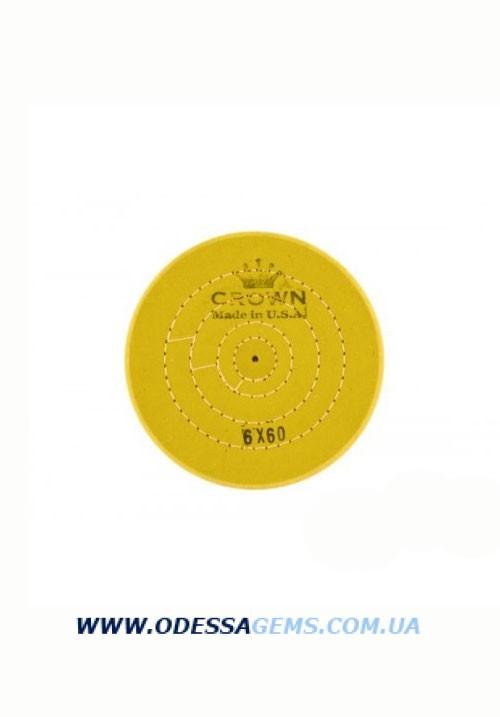 Круг муслиновый CROWN желтый d-150 мм, 60 слоёв