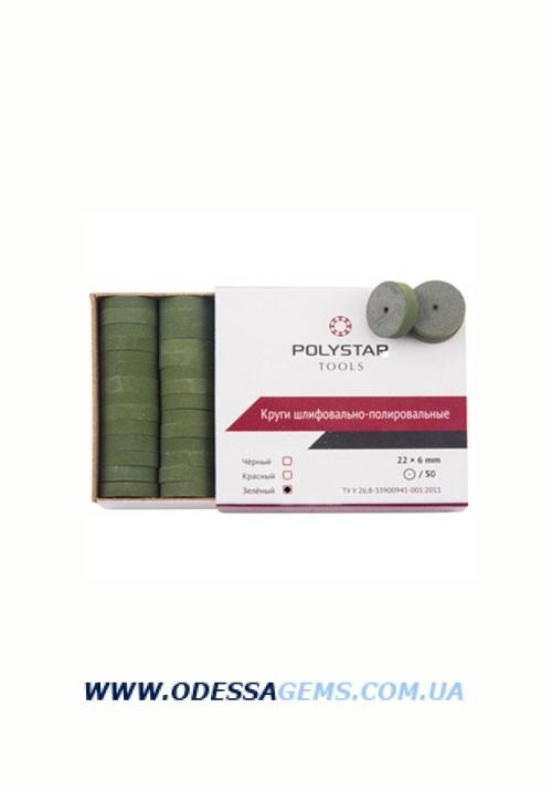 Резинки 22 x 3 зеленые (абразивность мягкая)